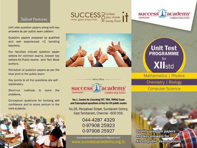Success Academy TET  PG-TRB   TNPSC Coaching